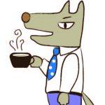 狼がコーヒー