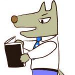 オオカミが読書
