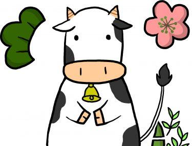 【小説基礎】和牛の漫才から起承転結を学ぼう!【序破急と起承転結②】