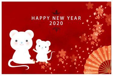 ネズミのお正月