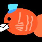 金魚の手紙