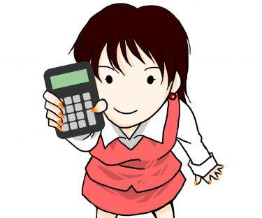計算上手な女子