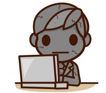 【すぐできる!】人物、技名、会社、アイテム、国名…小説に登場する架空の名称に悩んだらネーミング辞典(サイト)がオススメ!