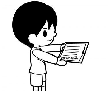 管理人=アマチュア作家界のしくじり先生。管理人のしくじりから、小説を書くために大事なことを学ぼう②~再生編~