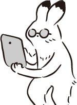 調べるウサギ