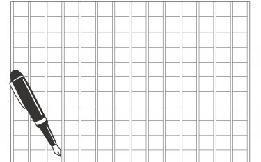 めざせ!第12回小説野性時代新人賞応募への道 ~誰か秋と冬にも長編エンタメ新人賞を増やしてください~