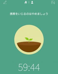 forestプレイ画面2