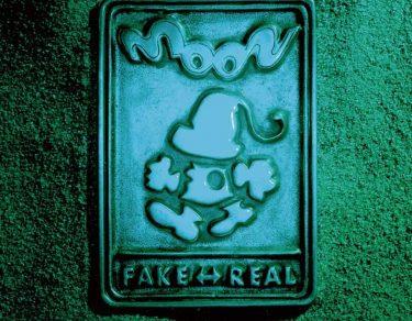 【祭りだ!】あの伝説的RPG「moon」の豪華パッケージ版が2020年10月に発売される!【オクトーバープロジェクト】